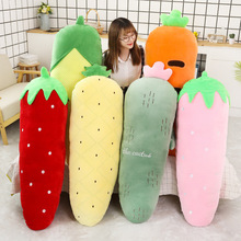 Creative Fruits Vegetables Doll Plush Toys Stuffed Carrot Strawberry Plush Pillow Cushion Home Children Toy Pillow цена 2017
