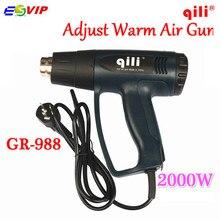 Qili QR-988 2000 Вт Тепловая пушка горячий воздушный пистолет автомобильный фольгированный пистолет для обжига жареного пистолета промышленный фен пластиковый фонарь для установки виниловой пленки