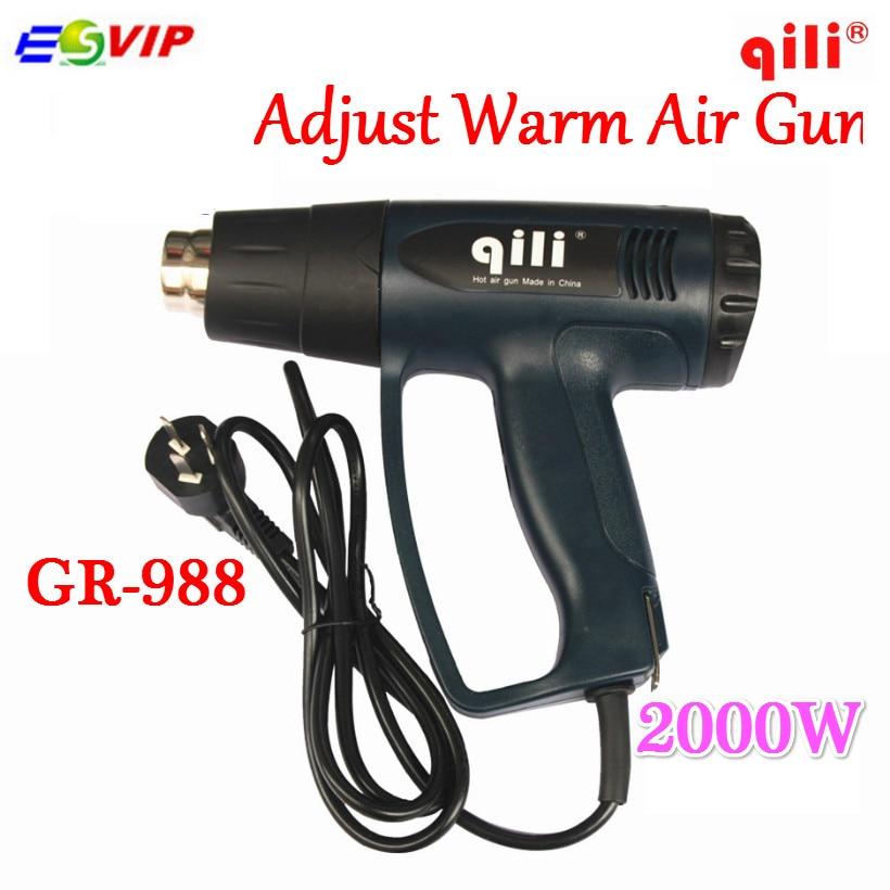 Qili QR 988 2000W heat gun hot air gun Car foil baking gun roasted gun industrial