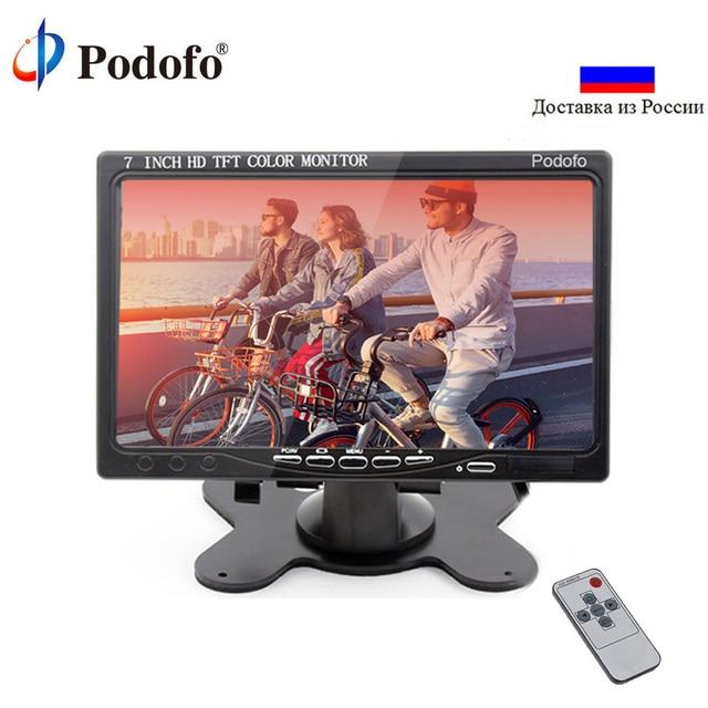 """Podofo 7 """"HD ЖК-дисплей Мини компьютер и ТВ дисплей CC ТВ видеонаблюдения экран hdmi ЖК-мониторы с HDMI/VGA/видео/аудио"""