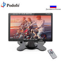 "Podofo 7 ""LCD HD Mini Computer e Display TV A CIRCUITO CHIUSO di Sorveglianza di Sicurezza Schermo hdmi monitor lcd con HDMI/ VGA/Video/Audio"