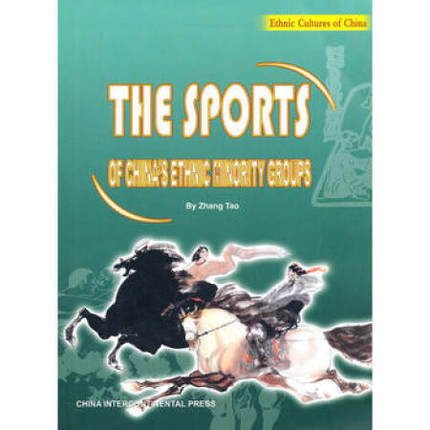 Sports Of China's Ethnic Minorities Language English Keep On Lifelong Learning As Long As You Live Knowledge Is Priceless 499
