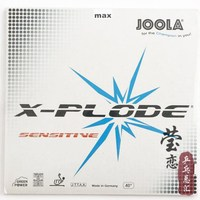 Original Joola X Plode Sensitive table tennis rubber table tennis rackets racquet sports