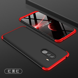 3 in 1 Phone Case For Nokia 7 Plus 8.1 X7 Case 360 Full Protection Hard Cover For Nokia 6.1 2018 6.1 Plus X6 2018 Case(China)