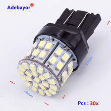 30 X T20 7443 W21/5 W ampoules de frein 3020 50 LED 1206 SMD 7440 double intensité tour queue Stop Signal lampe de recul blanc(China)