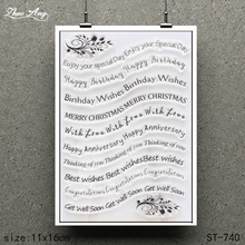 ZhuoAng Wavy Text Design Stamp / Scrapbook Rubber Craft Clear Card Seamless