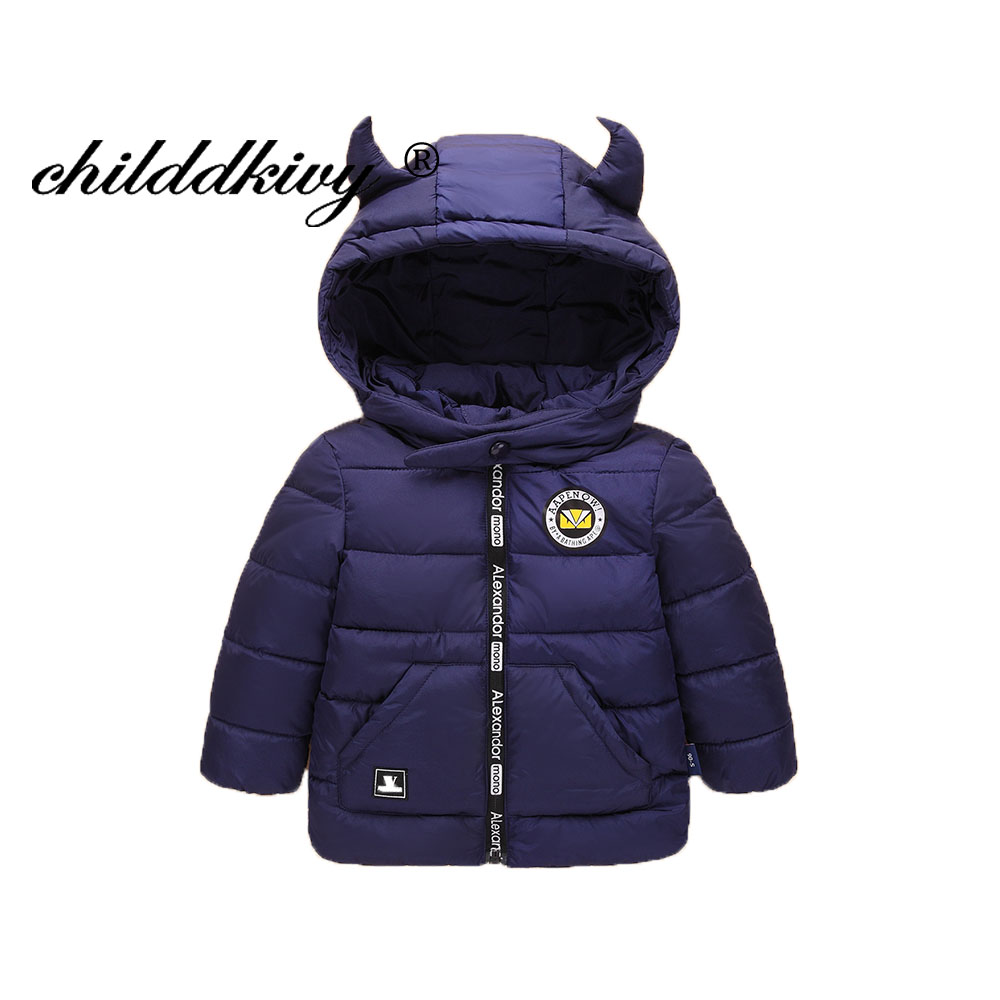 2 8 Years Children Unisex Jackets 2017 Winter Hooded