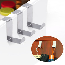 2pcs Stainless steel Z shape Cabinet Clothes Hanger Draw Towel Holder Over Door Hook home Organizer kitchen Accessories