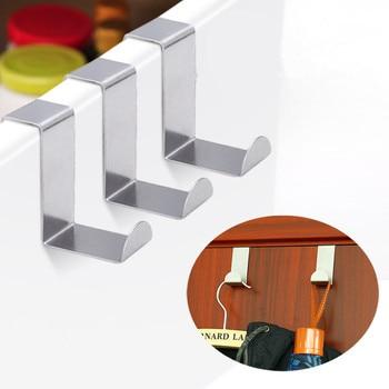 1set Stainless Steel Zness Door Hook Towel Clothes Hat Holder For Bathroom Home Storage Decoration  Bathroom Towel  Towel Bar