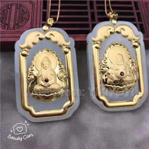 Image 4 - Natural White Hetian Jade + 18K Solid Gold Inlaid GuanYin Buddha Lucky Amulet Pendant + Free Necklace Fine Jewelry + Certificate