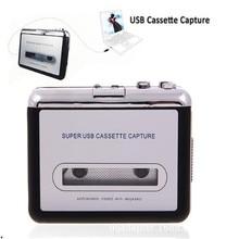цена на USB Cassette Tape Drive Walkman MP3 Tape Converter USB Recorder USB Cassette Converter/USB Cassette player/USB Cassette Capture