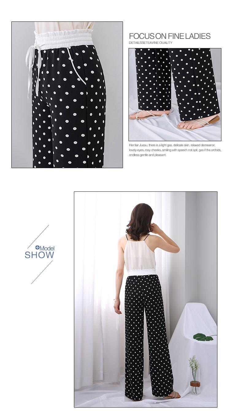 Pulau dla Streetwear nogi 6