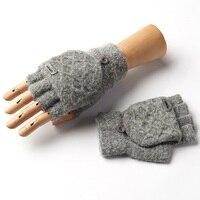 Realby指なし手袋男性冬の手袋ミトンニット暖かい手袋guantes罪dedos luvas femininaウールmitaines