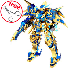 Piececool DIY 3D Metal Puzzle Toy Sky Dominator Model Assembled Robot Puzzles Educational Toys For Children Adults Juguetes Gift
