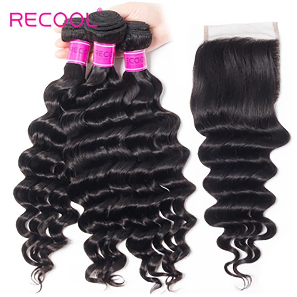 Recool Hair Loose Deep Wave Bundles With Closure Brazilian Human Hair Bundles With 4x4 Closure Remy
