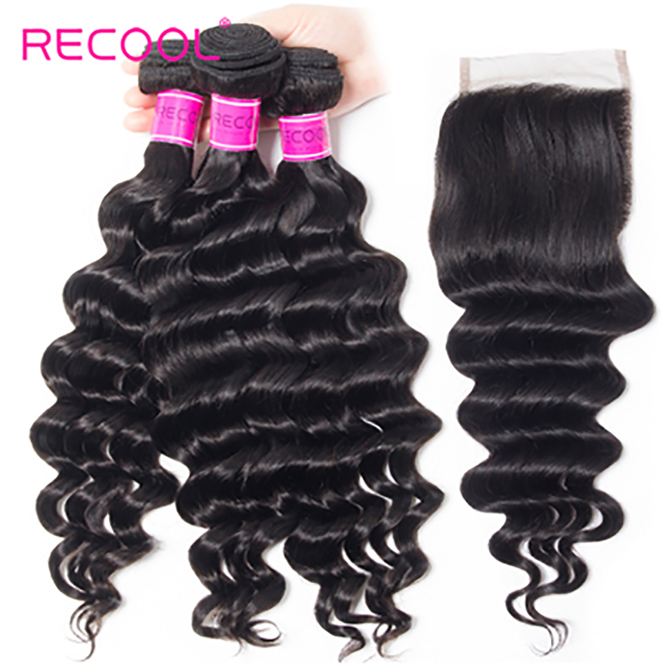 Paquetes de pelo recto holgados de onda profunda con paquetes de cabello humano brasileño con cierre 4x4 paquetes de cabello Remy con cierre-in Paquetes con cierre 3 / 4 from Extensiones de cabello y pelucas on AliExpress - 11.11_Double 11_Singles' Day 1