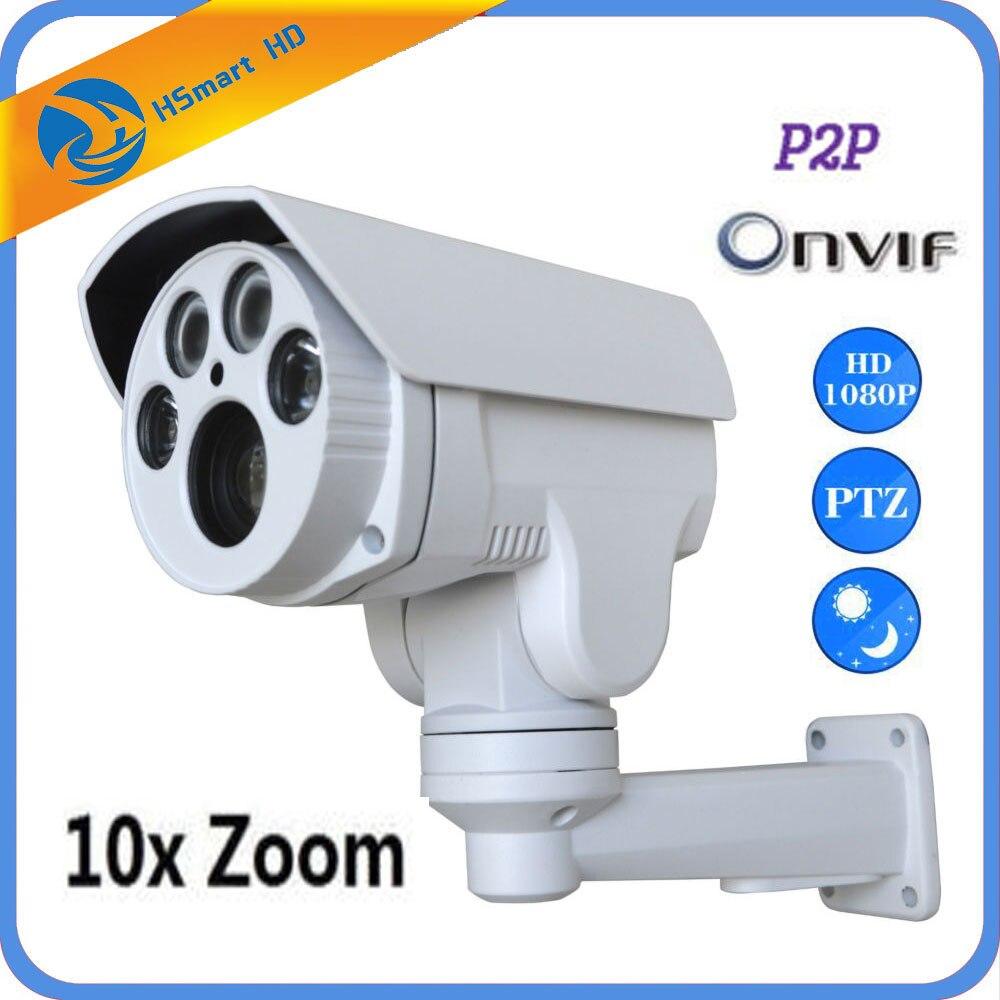 Pan Tilt Zoom Da Câmera PTZ IP POE 10X 2.0MP P2P Network Security Noite IR Câmera Da Bala Ao Ar Livre H.264/H265 compatível xmeye app