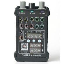 Автомобильный датчик, имитатор сигналов, аналоговый датчик сигнала, соленоидный привод напряжения и тока тест