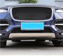 Stainless Steel Front & Rear Bumper Protection Cover Plate For Jaguar F-Pace X761 2016 Car Accessory Styling