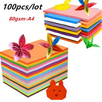 80gsm 100 sztuk A4 kolorowe Kraft papier diy do rękodzieła karty dzięki czemu papier typu Kraft wysokiej jakości papier do kopiowania grubej tektury tektury tanie i dobre opinie 21X29 7CM Paper