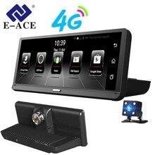 E-ACE E14 Auto Dvr 4G Android Dash Camara Da 8.0 Pollici Video Registratore di Navigazione GPS Dashcam ADAS Auto Registrar Con videocamera vista posteriore