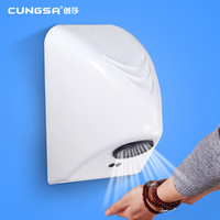 Electric Automatic Induction Hand Dryer Machine 20 Second Quick Cold Wind Hand Drying Machine Household Compact