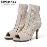 PRICHICELLA beżowy dzianiny damskie open toe szpilki za kostkę buty elastyczne skarpetki butami