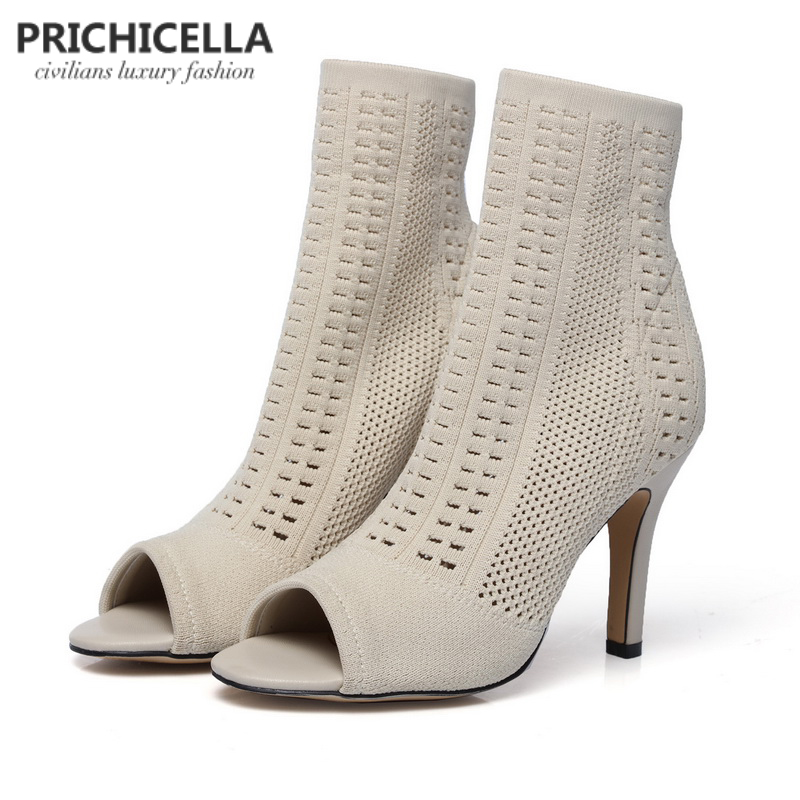 PRICHICELLA women's beige knitted open toe high heel ankle boots elastic socks booties