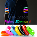 100pcs Safety High Quality Outdoor Sport Flashing LED Armband 8colors Armlet free shipping DHL