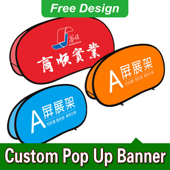 Free Design Free Shipping Vertical Top Banner Frame Pop Out Banners Frame Banner