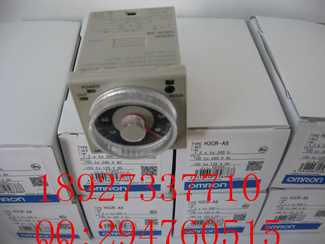 [ZOB] 100% brand new original authentic OMRON Omron relay H3CR-A8 AC220V --2PCS/LOT [zob] berker brocade 75162773 double button panel eib knx lighting original authentic 2pcs lot