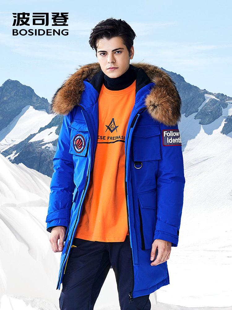 BOSIDENG 2018 NOUVEAU profonde hiver veste en duvet d'oie pour hommes épaissir outwear réel fourrure patch designs étanche coupe-vent B80142151