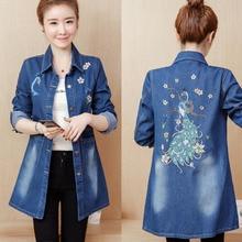 #3331 Spring Jeans Jacket Women Long Denim Coat Embroidery Peacock Casual Slim Denim Jacket Windbreaker Ladies Single Breasted цена 2017