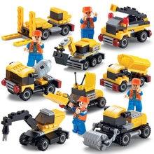 Детский конструктор «пожарная техника» 8 коробок