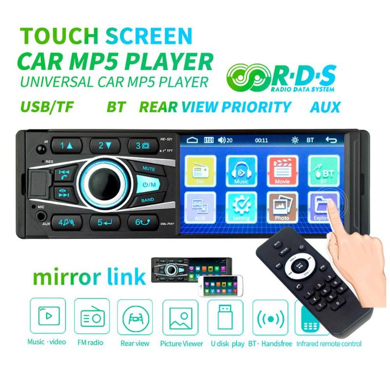 HE521 1DIN Bluetooth Car Stereo 4.1 inch Touch Screen USB AUX FM/AM/RDS Radio Receiver In Dash 12V Head UnitHE521 1DIN Bluetooth Car Stereo 4.1 inch Touch Screen USB AUX FM/AM/RDS Radio Receiver In Dash 12V Head Unit