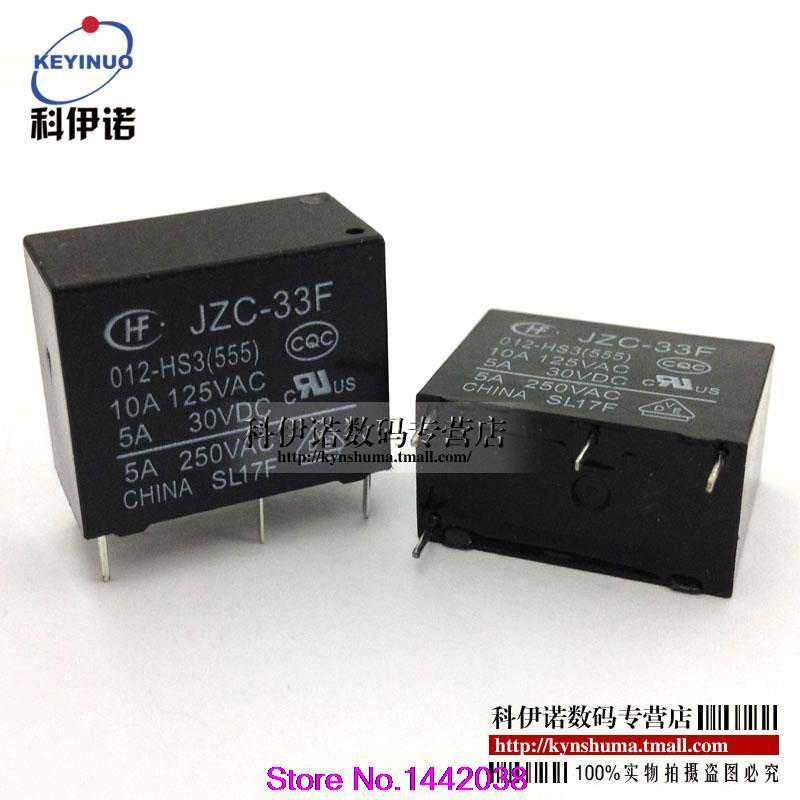 Free shipping 50pcs / lotHF33F-005-HS JZC-33F-005-HS3 4 feet normally open 5A 250VA
