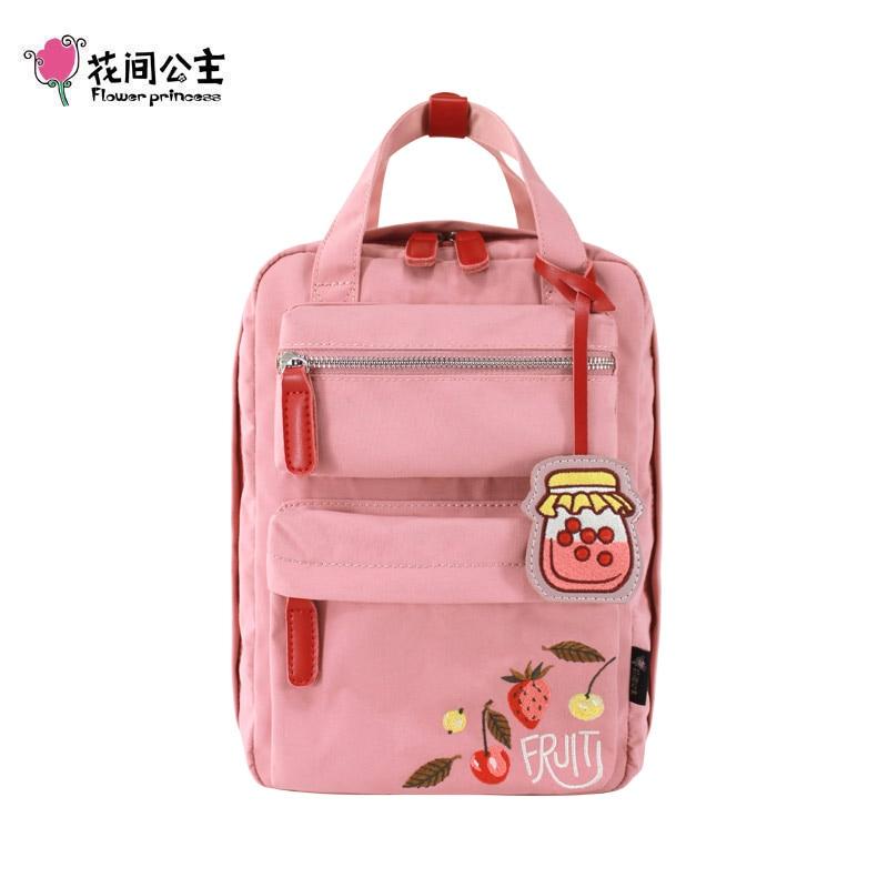 꽃 공주 원래 자 수 배낭 여성 학교 가방 틴 에이저 소녀 여성 여행 배낭 대용량 bagpack-에서백팩부터 수화물 & 가방 의  그룹 1