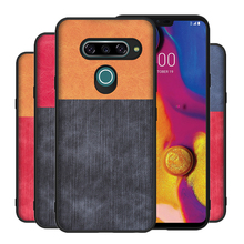 Case for LG V40 ThinQ Protective Shockproof Anti-Knock Silicone Cover phone case back cover coque