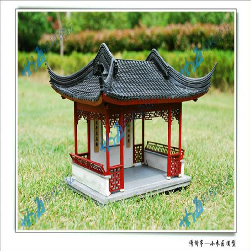 wood building kit The State Forest and Park models to embroider, cheese Booth, wooden model kit architectural model material the state forest and park models humble park enlightenment bamboo cabin wood model kit architectural model material
