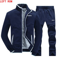 2017 New Men's Sportswear Sets Zippers Jacket and Trousers Two Piece Student Sporting Set Cashmere Warm Runnin Cardigan Coat
