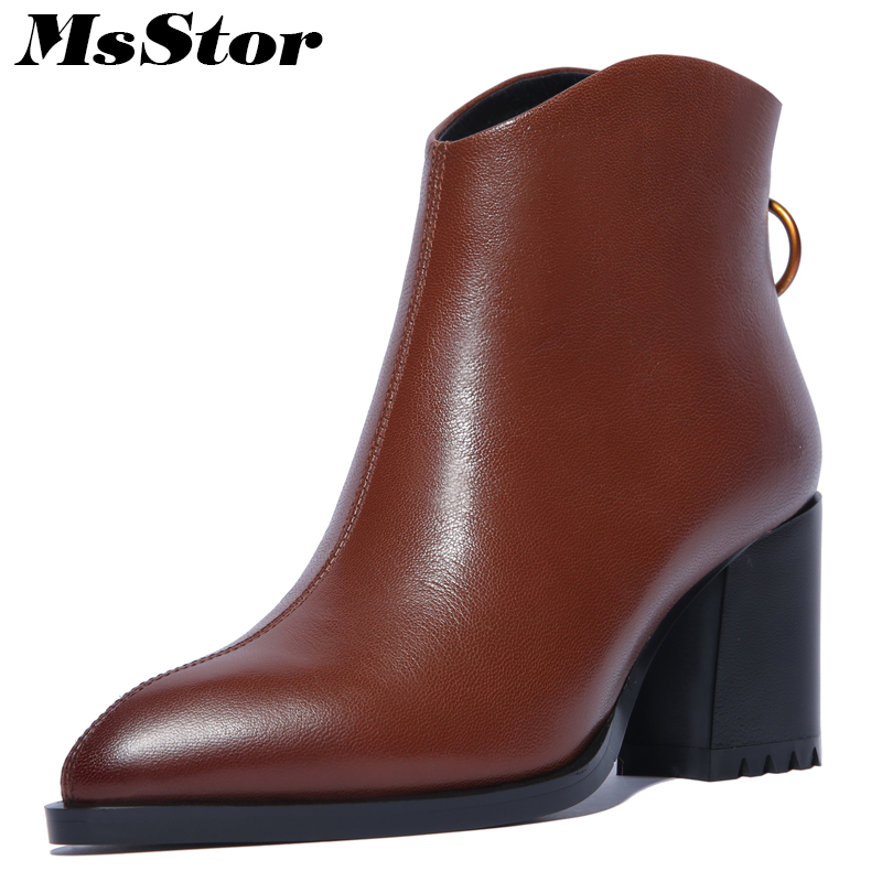 MsStor Pointed Toe Square Heel Women Boots Fashion Metal Zipper Ankle Boots Women Shoes High Heel Black Brown Boots Shoes Woman
