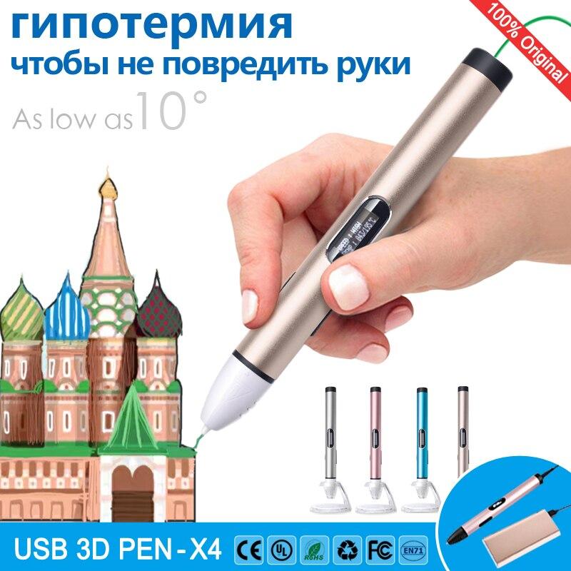 3d olovke 3d olovke niske temperature, zaštitite ruke, 3 d olovke 3d - Uredska elektronika