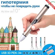 myriwell 3d ручка для рисования,10° низкая температура,для детей,защиты рук,д ручка 3d pen 3d pens,Мобильный USB-мощность,3 д ручка 3 д триде ручка 3d ручка самая дешовая 3d Ручка зд ручка 3d для объёмного рисования
