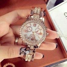 Mujeres de lujo Relojes de Moda Mujer Reloj de diamantes de Imitación Austria Cristal de Acero Relojes de Mujer de Cuarzo Reloj de Pulsera de Señora Dress