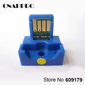 Image 4 - 20 adet MX 51 MX51 Toner kartuş çip için Sharp MX 4110 4111 4140 4141 5110 5111 5140 5141 4112 5112 4128 5128 5148NC 51 cips