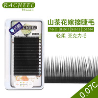 Racheel Hot Sale Mix Length Fake Lashes C Curl False Lashes Extension Natural Thickness Eye Lash