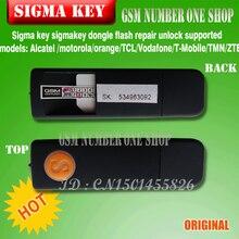 Il Più Nuovo originale di 100% Sigma chiave dongle sigmakey per alcatel alcatel huawei flash di riparazione di sblocco