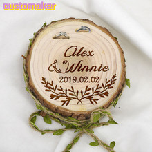 Personalized custom carved natural wood ring case wooden holiday suppli