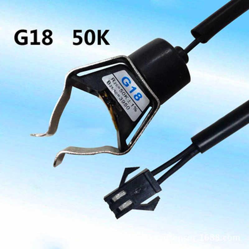 G18 G12 Wall-mounted tube clamp type NTC temperature sensor G18 tube temperature sensor head