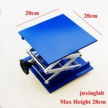 Лабораторный домкрат оксид алюминия синий цвет размер 20x20x28 см опорная платформа лабораторный подъемник jack200* 200 мм